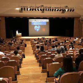 2021年9月19日第4回全国ギャンブル依存症家族の会総会記念セミナーin横浜が開催されました。